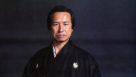 Keinosuke Enoeda Sensei