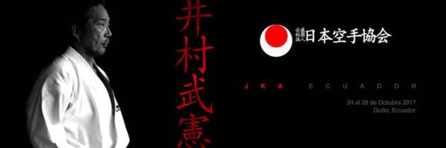Sensei Imura – Seminario y Torneo Internacional 2017